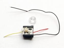 Elektronika EGO